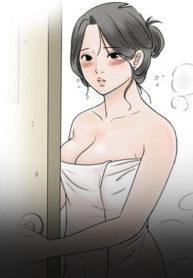 NEXT Gossip Adult Webtoon Manhwa Cover