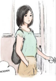 Nineteen (Eunya) Adult Webtoon Manhwa Cover