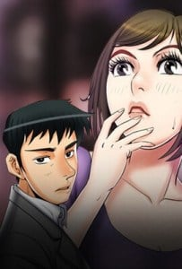 My Wife's Partner Adult Webtoon background